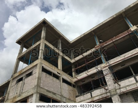 Building that under construction outside with reinforced concrete work