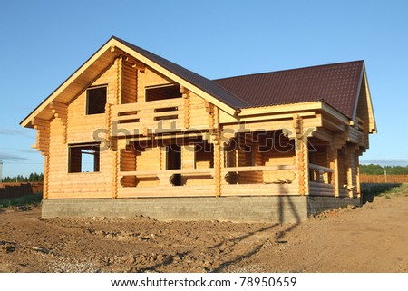building the house - stock photo