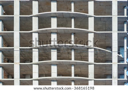 Building under construction. Abstract architecture fragment with concrete floors and walls under construction.  - stock photo