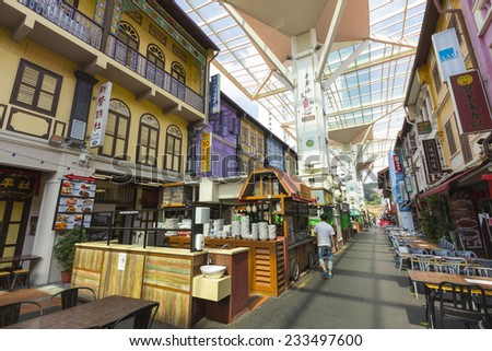 Building with food street in chinatown Singapore - October 26, 2014: Singapore's Chinatown, an ethnic neighborhood featuring Chinese cultural elements and food street. - stock photo