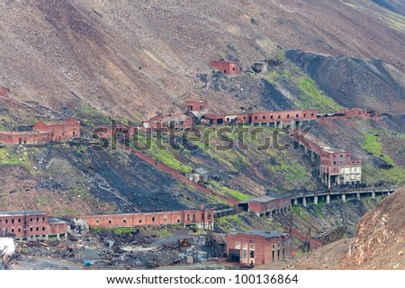 buildings abandoned coal mine - stock photo