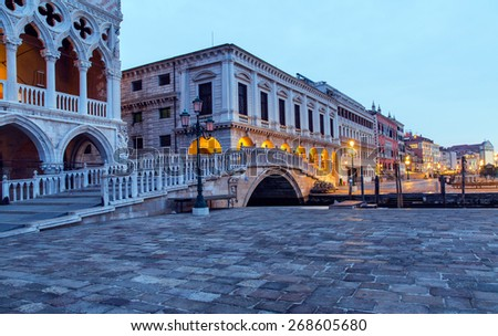 Buildings at the Schiavoni Promenade near Piazza San Marco square in Venice - stock photo