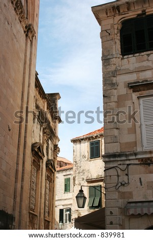 Buildings in Dubrovnik, Croatia. - stock photo