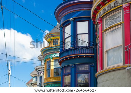 Buildings in Haight Ashbury in San Francisco