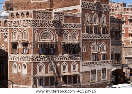 Buildings in old Arabic city - stock photo
