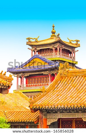Buildings in the Forbidden City, Beijing, China - stock photo