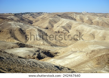 Buildings of Arad and mountain in Israel                                - stock photo