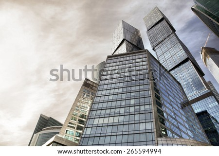 Buildings of Moscow city, Russia - stock photo