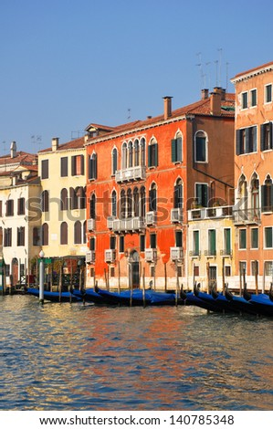 Buildings on the side of the Grand Canal in Venice. - stock photo