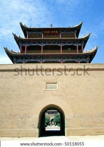 Built during the Ming Dynasty (1368-1644), Jiayuguan Pass is the west starting point of the whole Great Wall of China, on the Silk Route. - stock photo