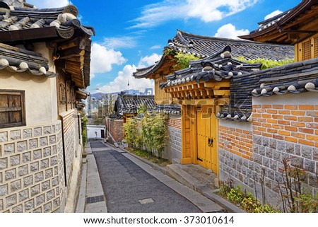 Bukchon Hanok Historic District at Seoul , South Korea - stock photo
