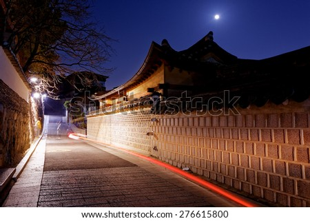 Bukchon Hanok historic district in Seoul at night, South Korea. - stock photo