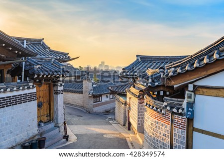 Bukchon Hanok Village, Seoul, South Korea - stock photo