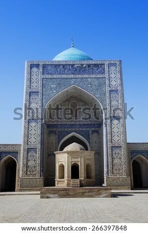 BUKHARA, UZBEKISTAN - MARCH 14, 2015: Ancient Poi Kalyan complex in Historic Center of Bukhara - stock photo