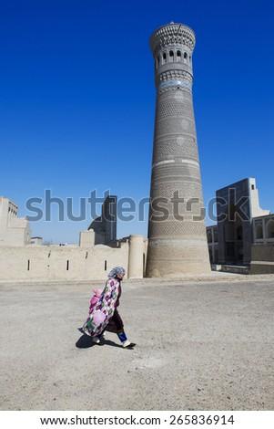 BUKHARA, UZBEKISTAN - MARCH 16, 2015: Mosque Kalon, Historic center of Bukhara, Uzbekistan (UNESCO World Heritage) - stock photo