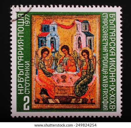 Bulgaria 1977: A postage stamp printed in Bulgaria shows image of the art of icon painting of the 16th century icon of the Trinity backwardness - stock photo