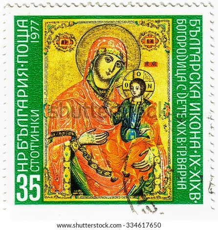 Bulgaria, circa 1977: A postage stamp printed in Bulgaria shows image of the art of icon painting 19th century icon of the Virgin with child, circa 1977 - stock photo