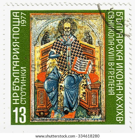 Bulgaria, circa 1977: A postage stamp printed in Bulgaria shows image of the art of icon painting 18th century icon of St. Nicholas, circa 1977 - stock photo
