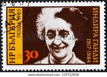 BULGARIA - CIRCA 1985: a stamp printed by BULGARIA shows image portrait of Indira Priyadarshini Gandhi - Prime Minister of India and a central figure of the Indian National Congress party, circa 1985 - stock photo