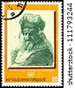 BULGARIA - CIRCA 1975:  A stamp printed in Bulgaria shows a Bust of an Old Man with a Fur Cap and Flowing Beard as created by Rembrandt, circa 1975. - stock photo