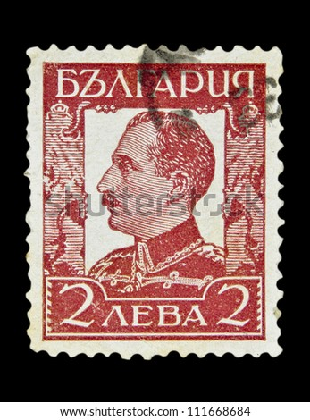 "BULGARIA - CIRCA 1931: A stamp printed in Bulgaria shows a portrait of Tsar Ferdinand, without inscription, from the series ""Tsar Boris"", circa 1931"
