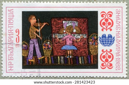 BULGARIA - CIRCA 1982: A stamp printed in Bulgaria shows Children's Paintings violinist and a pianist, circa 1982