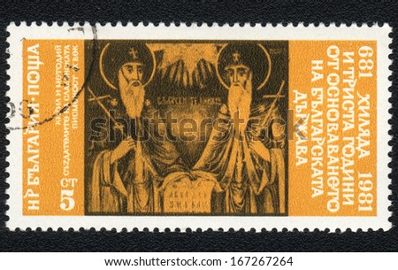 BULGARIA - CIRCA 1981: A stamp printed in BULGARIA  shows Cyril and Methodius, thirteen hundred years Bulgaria, circa 1981  - stock photo