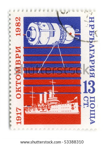 BULGARIA - CIRCA 1982: A stamp printed in BULGARIA shows image of the dedicated to the 65 anniversary of the October Revolution, circa 1982.