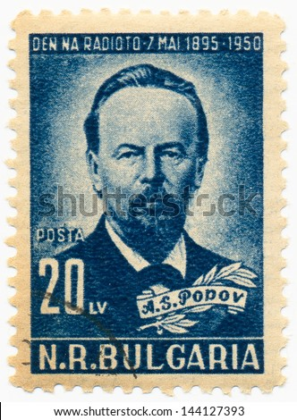 BULGARIA- CIRCA 1951: A stamp printed in Bulgaria shows portrait of Alexander Popov (1859 -1906) was a Russian physicist, circa 1951