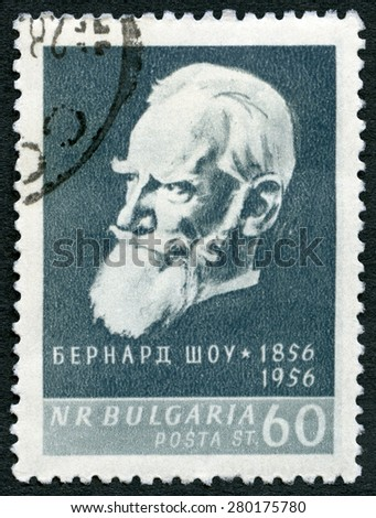 BULGARIA - CIRCA 1956: A stamp printed in Bulgaria shows portrait of  George Bernard Shaw (1856-1950), series Great personalities of the world, circa 1956