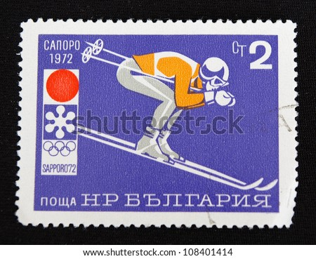 BULGARIA - CIRCA 1972: A stamp printed in Bulgaria shows Skating, circa 1972