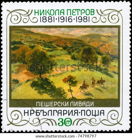 "BULGARIA - CIRCA 1982: A Stamp printed in BULGARIA shows the painting ""Fields of Peshtera"" by Nicolas Petrov (1881-1916), series, circa 1982"