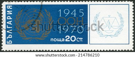 BULGARIA - CIRCA 1970: A stamp printed in Bulgaria shows UN Emblem, 25th anniversary of the United Nations, circa 1970 - stock photo