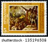BULGARIA - CIRCA 1985: a stamp printed in the Bulgaria shows The Revolt 1185, Painting by G. Bogdanov, 800th Anniversary of Liberation from Byzantine Rule, circa 1985 - stock photo