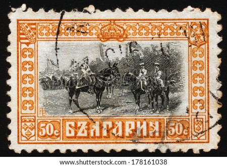 BULGARIA - CIRCA 1911: Postage stamp printed in Bulgaria dedicated to Ferdinand I, Tsar of Bulgaria, and his sons knyaz Boris and prince Kyril, circa 1911.  - stock photo