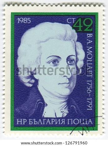 BULGARIA - CIRCA 1985: Postage stamps printed in Bulgaria dedicated to Wolfgang Amadeus Mozart (1756-1791), Austrian composer, circa 1985. - stock photo