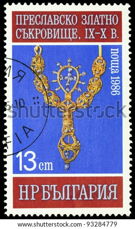 BULGARIA - CIRCA 1986: The stamp printed in Bulgaria shows age-old decoration, circa 1986