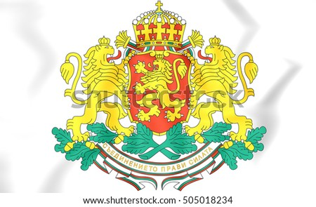 Bulgaria Coat of Arms. 3D Illustration.
