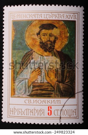 Bulgaria 1976: Postage stamp printed in Bulgaria shows image of the art of icon painting of the 14th century icon of Joachim Tsemenskaya church. - stock photo