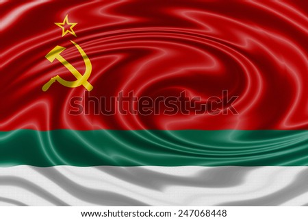 bulgarian ssr waving flag