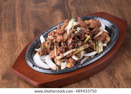 Bulgogi beef rib eye, Korean food