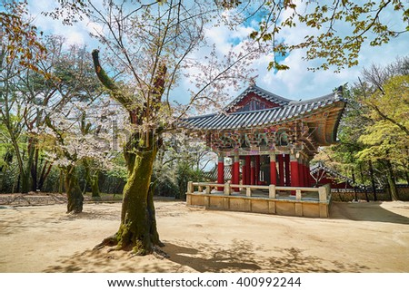 Bulguksa temple in South Korea. The Temple was added to the UNESCO World Heritage List in 1995. - stock photo