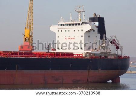 Bulk carrier - stock photo
