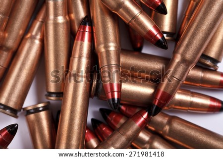 bullets isolated, a lot of different shapes and symmetry