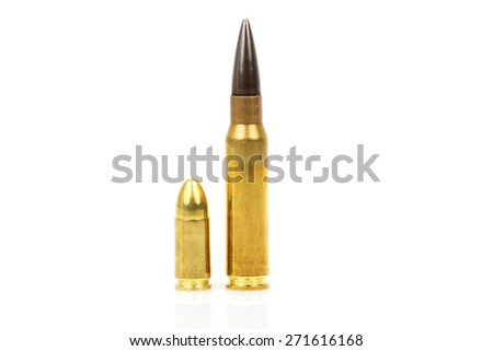 bullets isolated on white - stock photo