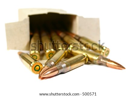 Bullets spilling from a box