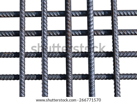 Bunch of several reinforcement bars isolated on white background - stock photo