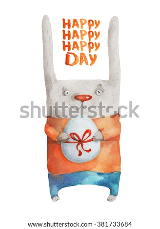 Bunny with egg. Watercolor illustration. Hand drawing - stock photo