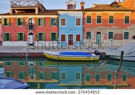 BURANO, ITALY -30 APRIL 2015- Located 4 miles (7 kilometers) from Venice, the island archipelago of Burano in the Venetian lagoon is famous for its charming colorful houses.