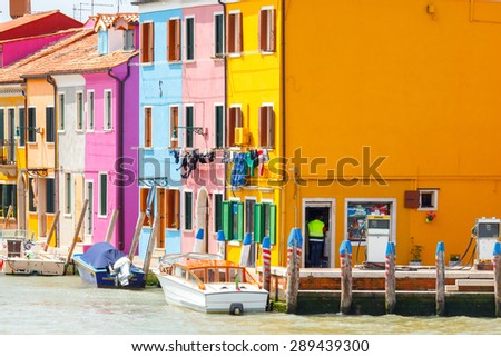Burano. The island in the lagoon near Venice. Famous tourist attraction. Famous for its colorful houses and lace.